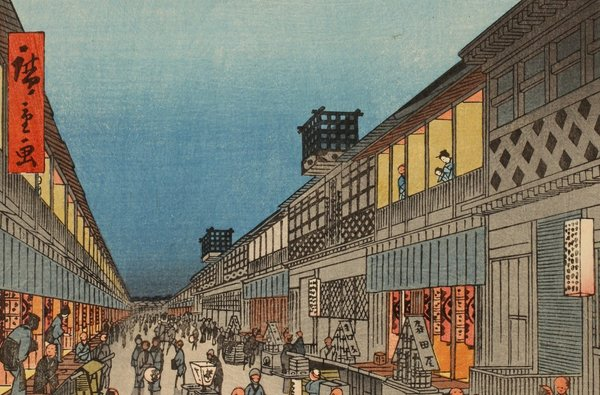 video-releaseukiyo-e-prints-in-context